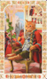 바로크 보헤이만 캣츠 타로는 다양한 종류의 고양이가 등장합니다. 생생한 컬러로 채색된 바로크 풍의 의상과 럭셔리한 유럽의 분위기가로 가득찬 카드 덱은 고양이를 좋아하는 사람들에게 아주 쓸만한 카드 입니다.